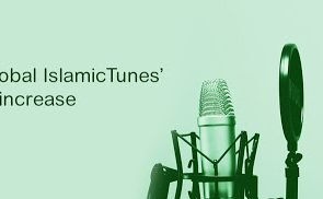 What is IslamicTunes StreamingHub? iii